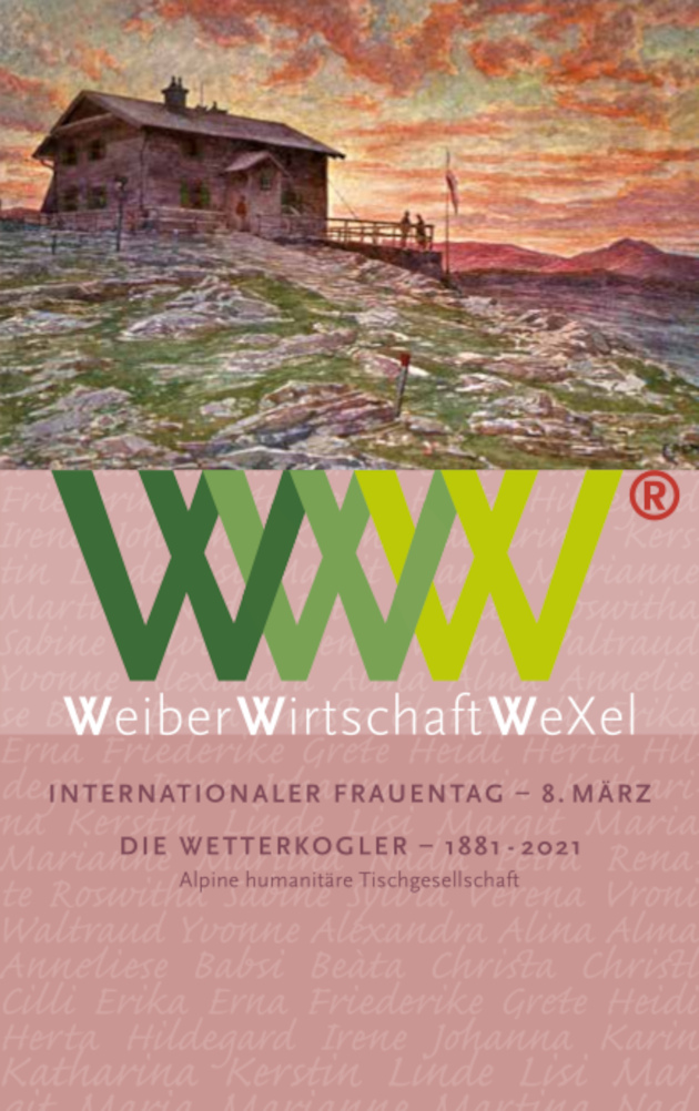 dvd-www_cover